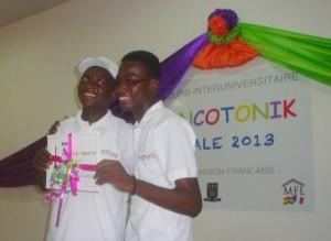 Les lauréats venus de l'Université de Cape Coast